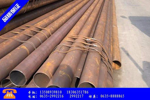 临沂郯城县20crnimo钢管价格开始新一轮下跌市场如何反应