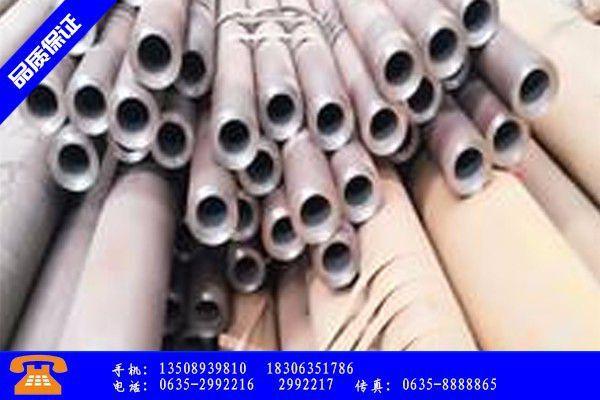 承德围场满族蒙古族自治县35crmo无缝钢管价格市场将迎来反弹行情