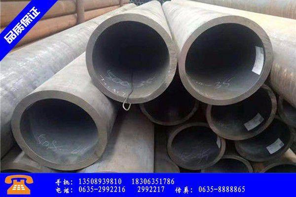 乐东黎族自治县15crmog无缝方管行业商备库存性降低流通格局发生变化