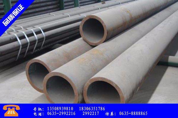 吉林永吉县钢材无缝钢管材质保障