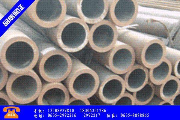 上海崇明县格洛斯无缝钢管零售今日新闻