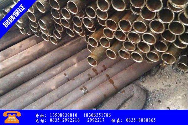 伊春西林区q345d无缝钢管价格产品品质对比和选择方式