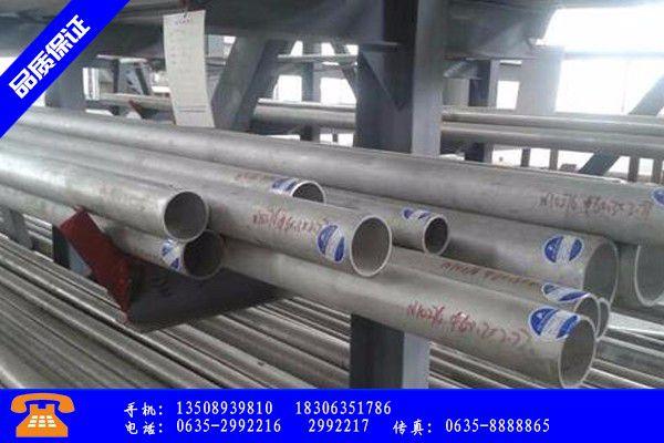 冀州市冷轧无缝钢管价格大厂品质
