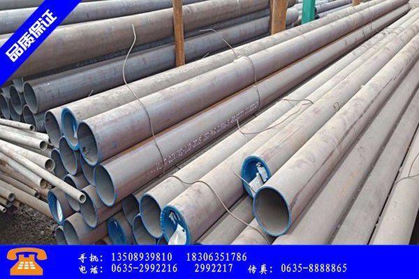天津宁河县无缝钢管20crmo本周专业市场价格整体上平稳运行