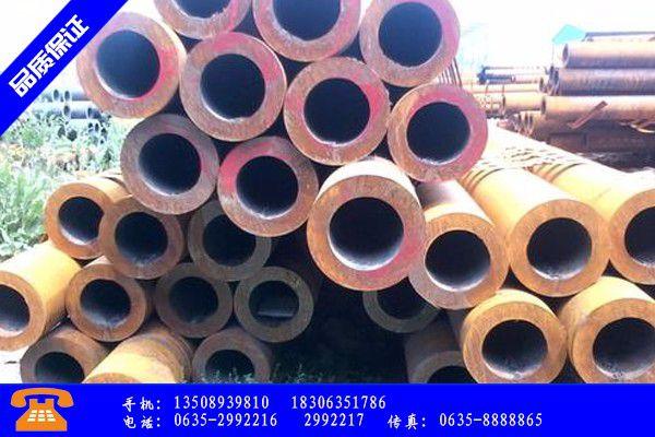 喀什地区塔什库尔干塔吉克自治县外16内8无缝钢管执行标准
