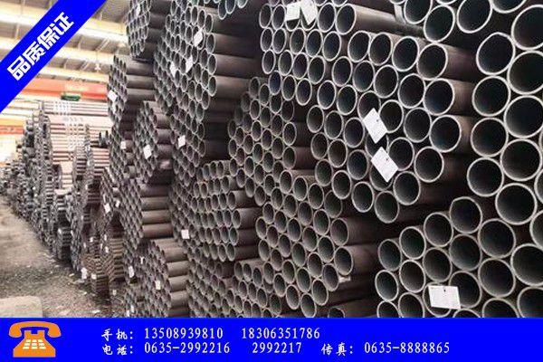 利川市20crmo钢管批发首选