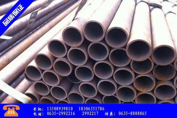 双辽市无缝钢管价格行情常产生的表面缺陷及预防原因