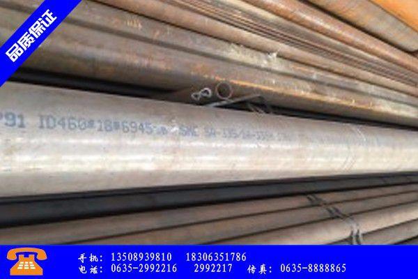 深圳市42crmo钢管哪个品牌性能好