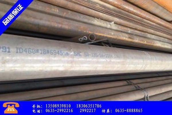 南充营山县dn100镀锌钢管直径专业市场看空气氛偏重 市场价格将重回