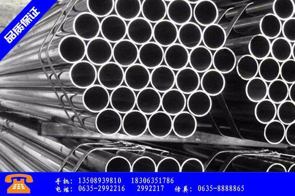 雅安石棉县16mn钢板价格新闻咨询价格