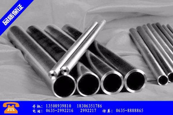 楚雄彝族自治州精密冷轧钢管市场价格止跌企稳