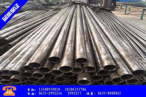 丹江口市15crmo合金圆钢价格持稳 出货仍然一般