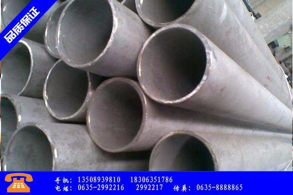 黔西南布依族苗族望谟县外径80mm钢管相关内容