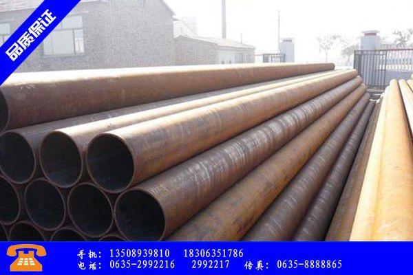 巴彦淖尔磴口县q460e钢管实体生产企业