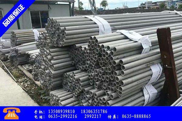 伊春嘉荫县无缝钢管20mn产品上涨