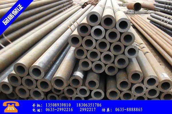 北京丰台区s355j0钢管价格继续下滑厂家电商会使产品销路变窄