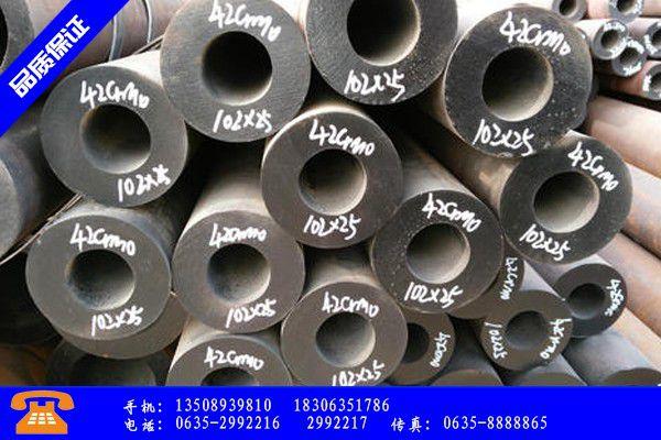 常宁市42crmo厚壁合金管产业形态是什
