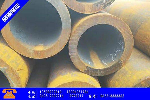 本溪市合金钢管12crmov定做铸造辉煌