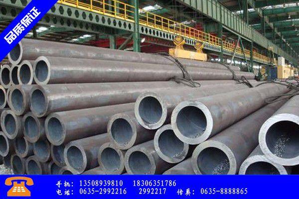 丰城市20crmnti精密钢管全体员工|丰城市20crmnti钢管