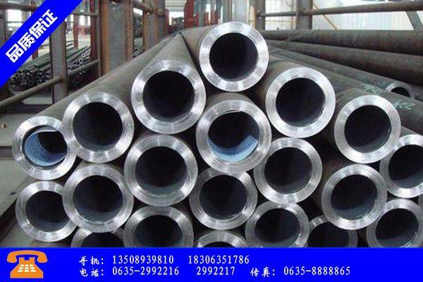 伊春带岭区合金钢管的价格报价综述