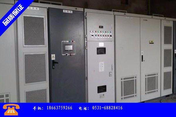 潍坊出售高压变频器资源紧缺价格震荡偏强
