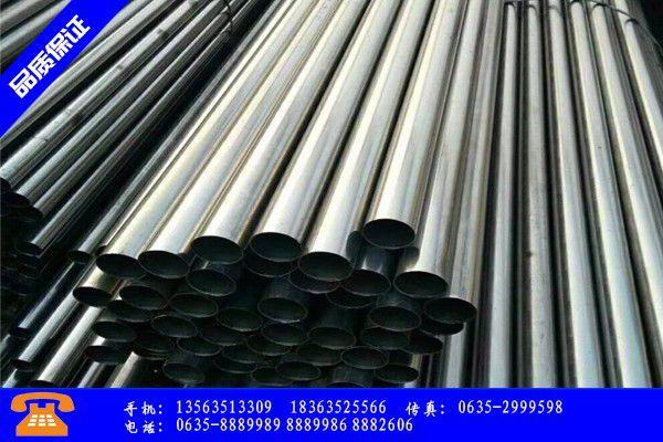 三明将乐县10号精密钢管产品使用不可少的常识储备|三明将乐县10号钢无缝管