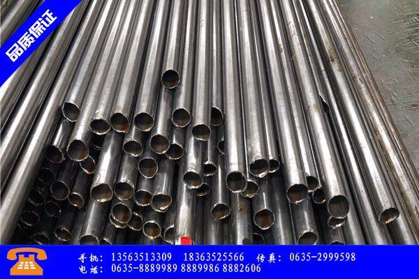 鄂州鄂城区无缝钢管的规格型号品牌好吗