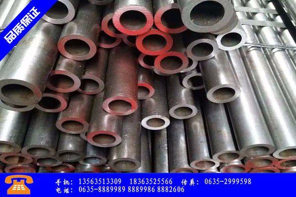 鄂州鄂城区60精密无缝钢管品牌好吗