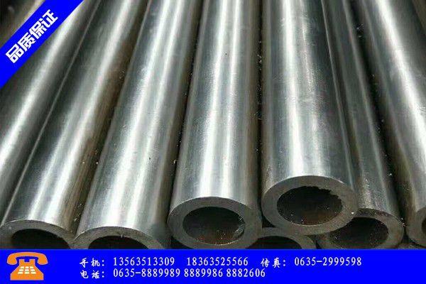 鄂州鄂城区18无缝钢管品牌好吗