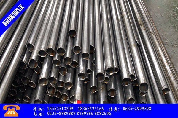 吐鲁番地区42无缝钢管价格库存偏低价格稳中小涨