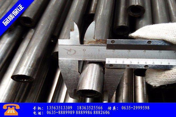 长乐市dn89无缝钢管产品价格大跌 市场继续走弱