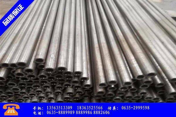 湛江无缝钢管工艺流程终端需求萎缩 市场稳中小跌