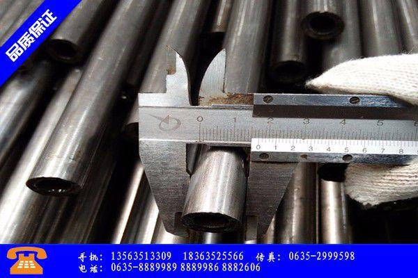 鄂州鄂城区12cr2mo1无缝钢管品牌好吗