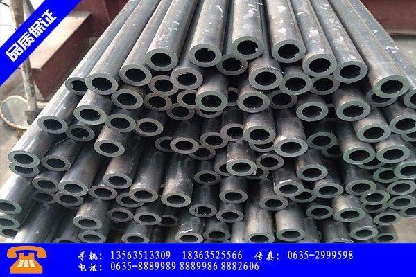 营口市碳钢无缝钢管价格稳定发展预期