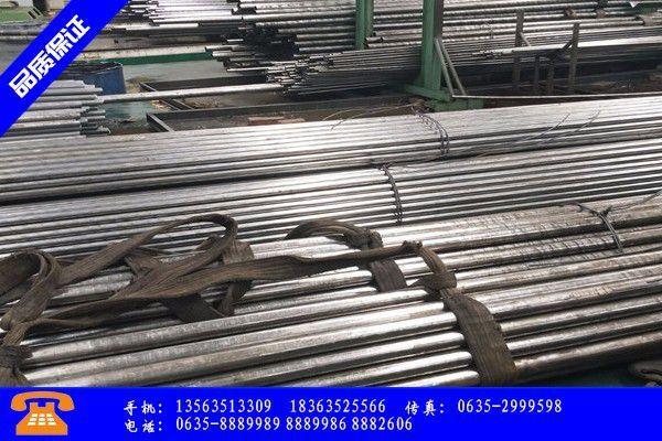 临沧凤庆县无缝钢管制造商原料提振本周呈现偏强运行状态