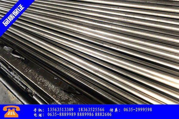 绵阳涪城区25号无缝钢管市场需求偏弱价格或将触底