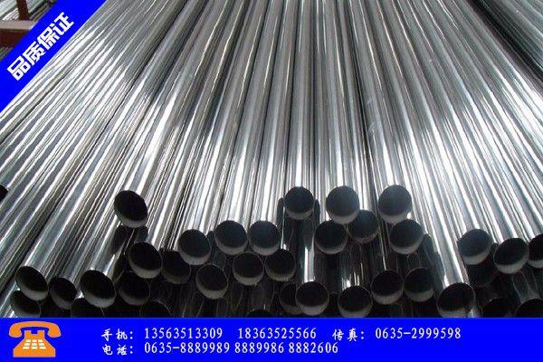 东海县140无缝钢管优质商家|东海县1420无缝钢管