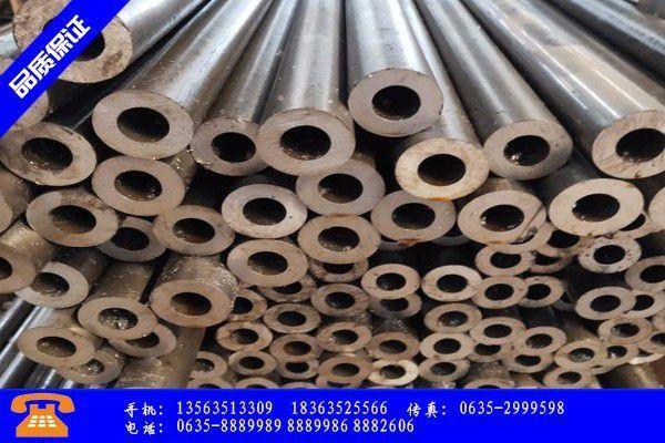 铁力市无缝钢管多少一吨发改委价格上涨主要受政策预期