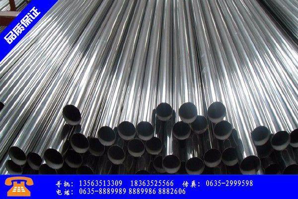 兰州特殊无缝钢管不利因素叠加价格难以坚挺