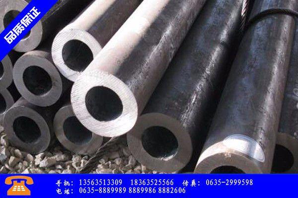 中山市16mng钢管免费咨询