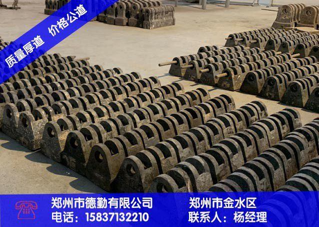 定西岷县耐磨锤头价迅速开拓市场的创新途径