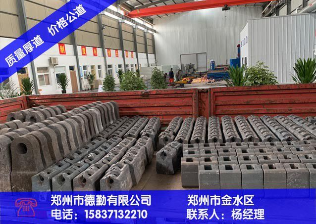 定西漳县耐磨锤头厂家近期报价厂家