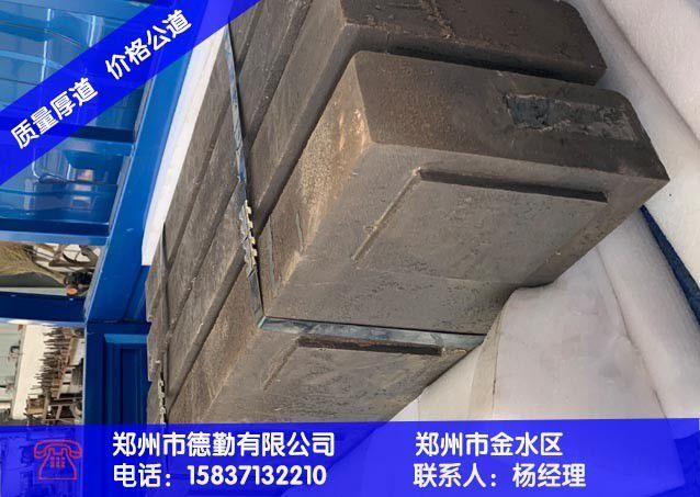 定西通渭县耐磨锤头厂生产厂家近期行业动态