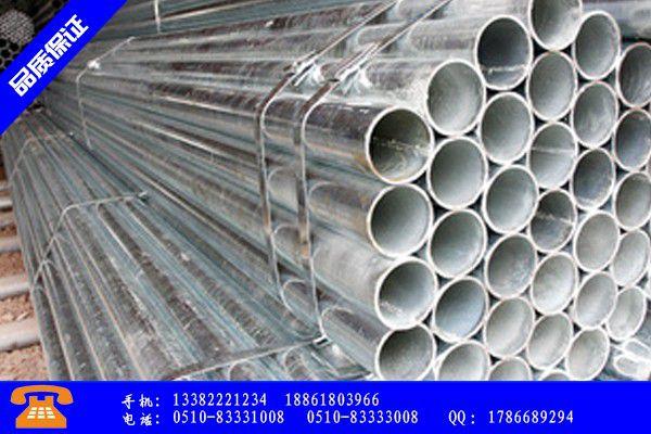 张家口桥西区异型焊管产品库