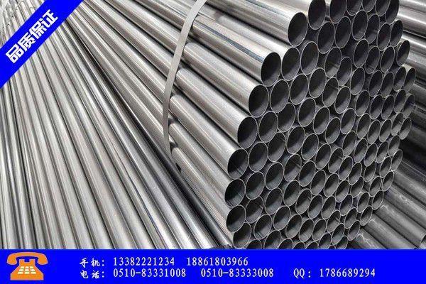 铜陵狮子山区直缝焊管供应商近期表现在这样三个方面