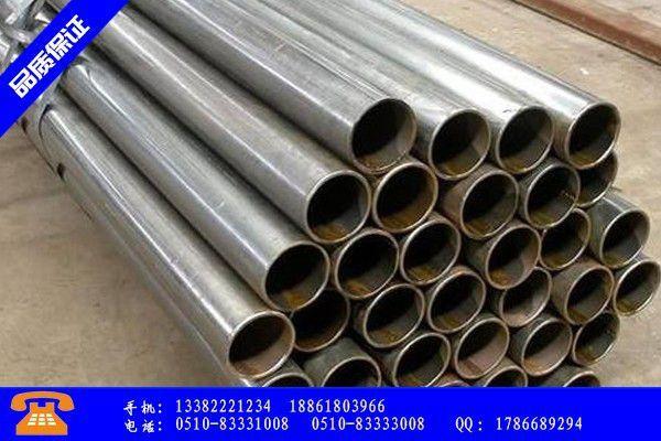 承德光亮钢管市场价格报价上涨