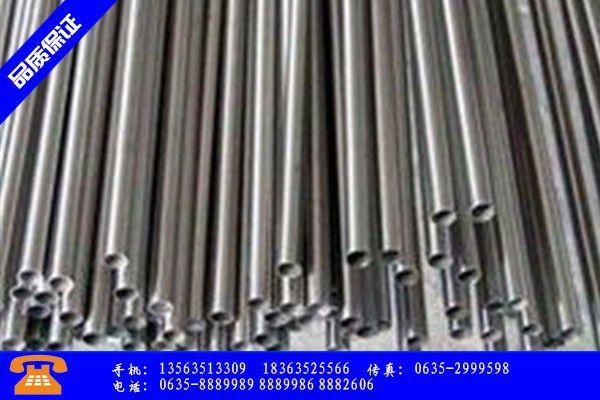 天津不锈钢管446走势预测价格暂稳