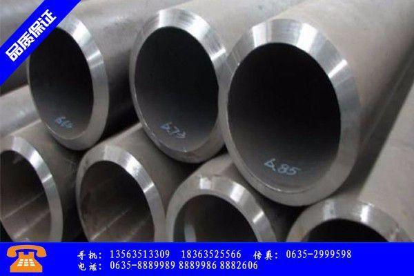 晋中精密钢管制造价格略有起色实质性反弹尚欠基础