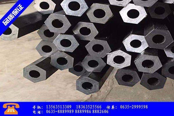 上海闵行区120x200方管锰对性能的影响
