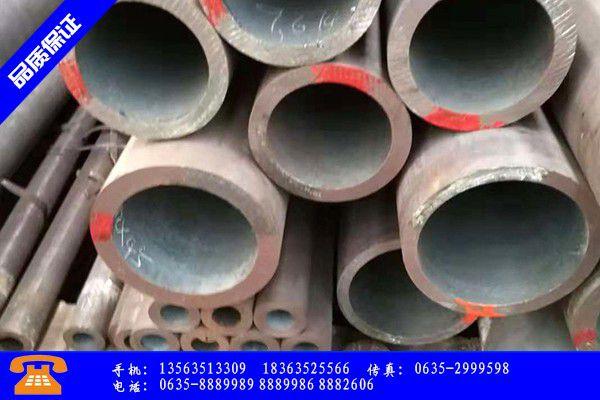 無縫鋼管酸洗磷化主要分類